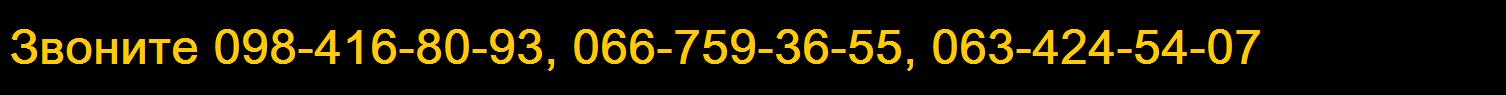 """Сервисная компания """"Нафаня-мастердом"""". Работаем по Харькову и ближайшему пригороду"""